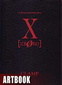 X Zero - X illustrated Collection