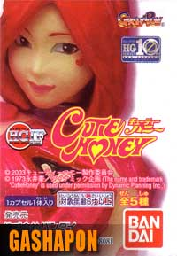 Cutie Honey - Live Action Movie