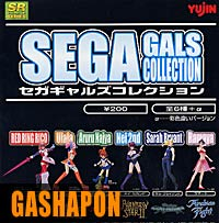 SEGA Gals Collection (speciale inclusa)